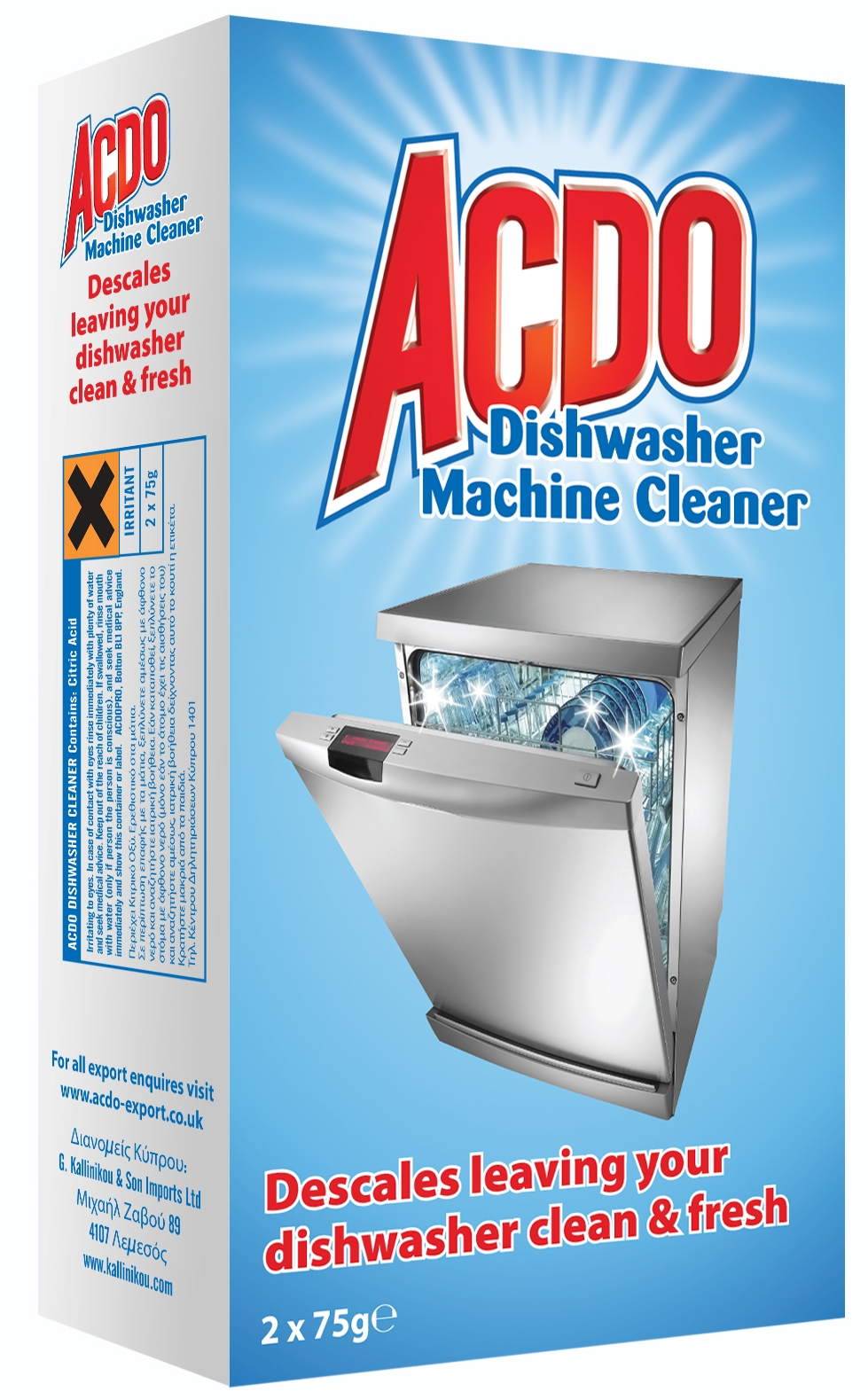Acdo Dishwasher Cleaner 2x75gr - new